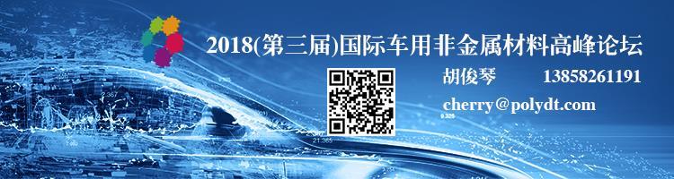 塑料产业网